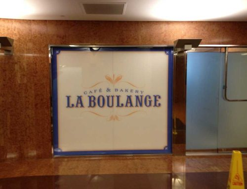 La Boulange Sutter Window Covering